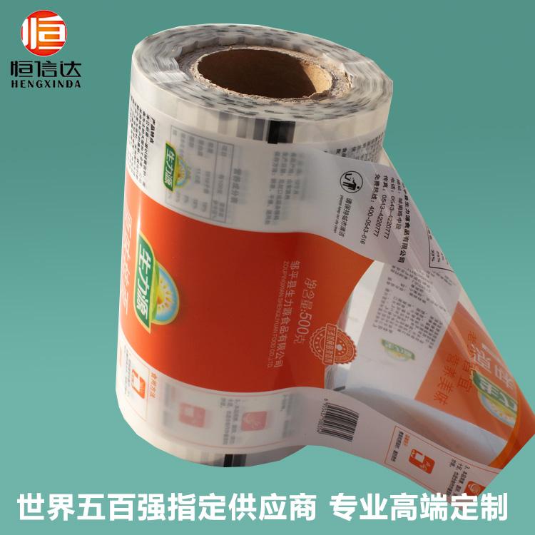 免费设计铝箔铝塑食品包装复合卷膜