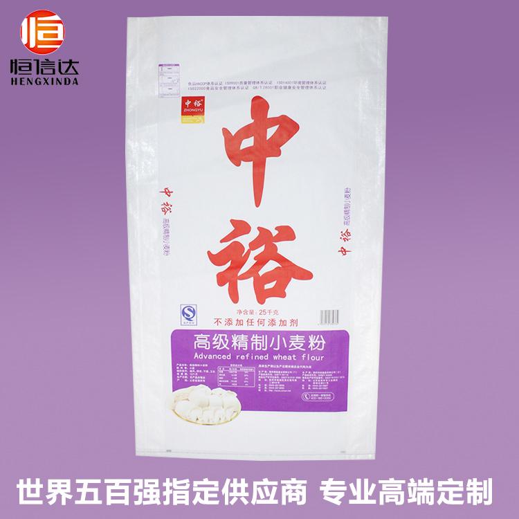 定做白色可彩印覆膜面粉塑料编织袋