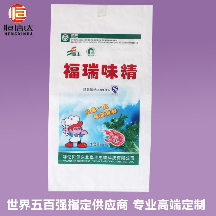 双面彩印覆膜面粉大米编织包装袋定制