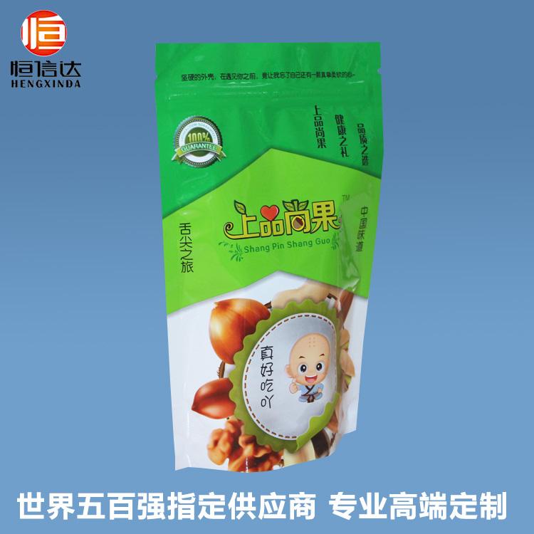 食品自封自立包装袋干果坚果休闲食品包装袋