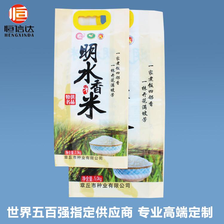 大米真空砖包装袋定做 5kg 小米有机杂粮