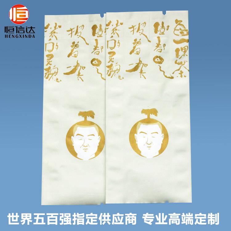 免费设计 茶叶小包装袋内袋小泡茶袋定制