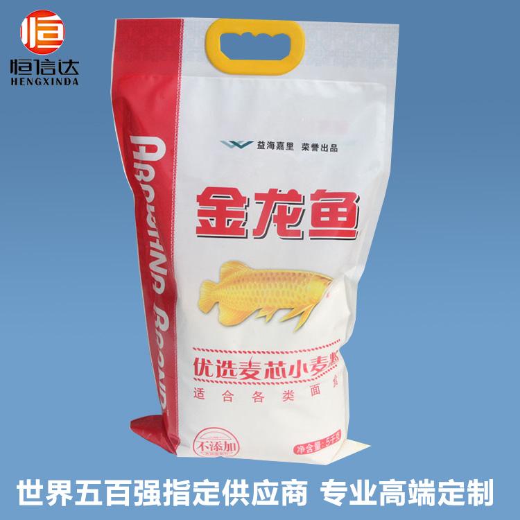 5公斤面粉食品用带提手塑料包装袋