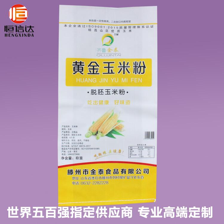 白色单面彩印覆膜带折M边 玉米粉塑料编织袋定做 25kg 50kg