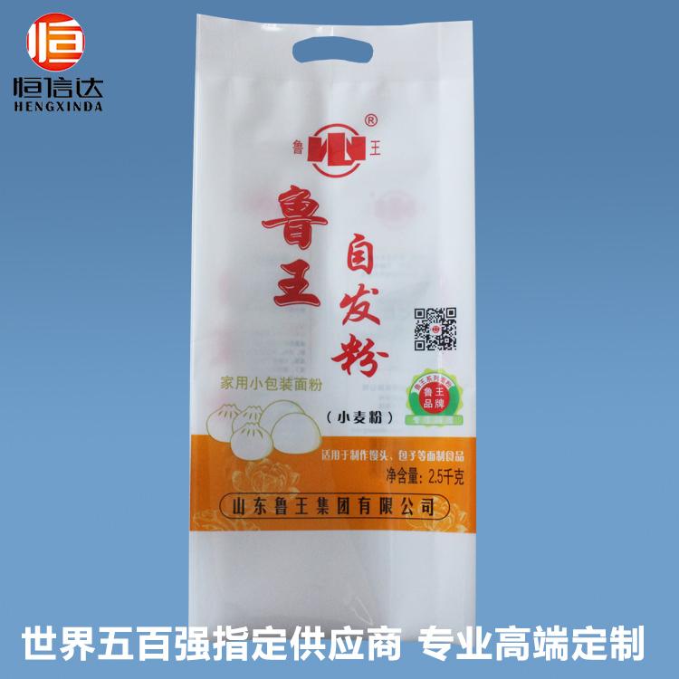 500g 1kg 2.5kg 塑料复合中锋折叠袋 面粉包装袋设计定做
