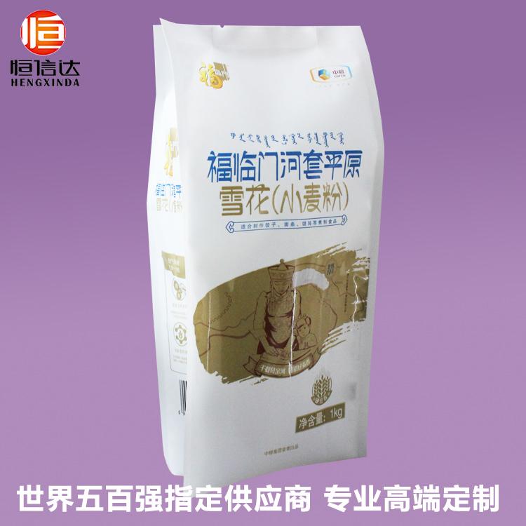 高档面粉塑料包装袋厂家定做 1kg 2.5kg 面粉塑料复合包装袋定制