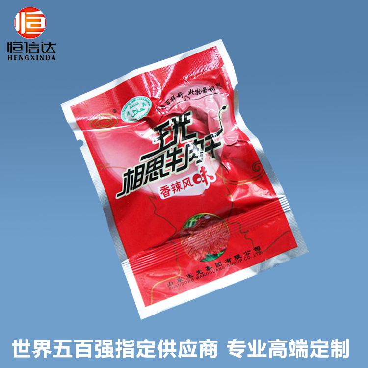 食品真空压缩封口包装袋子 透明 铝塑复合定做 大米肉类熟食海鲜