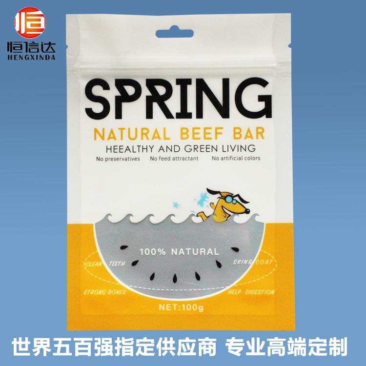 食品软包装生产厂家 阴阳镀铝铝箔塑料复合软包装袋定制定做 修改