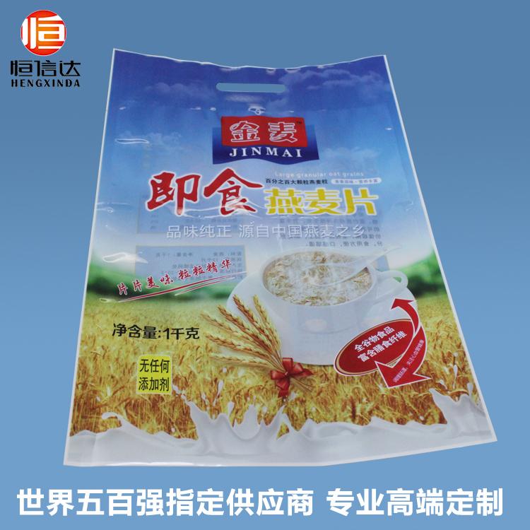 山东厂家直销,燕麦片塑料包装袋,三边封食品塑料复合包装袋定制