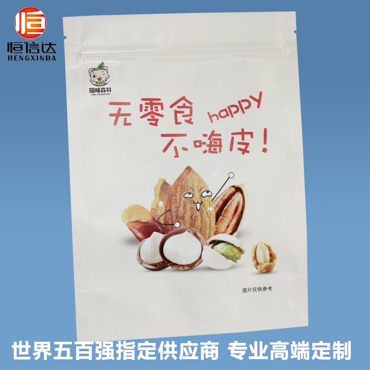 自立自封袋厂家定做 免费设计 干果坚果休闲零食塑料包装袋定制
