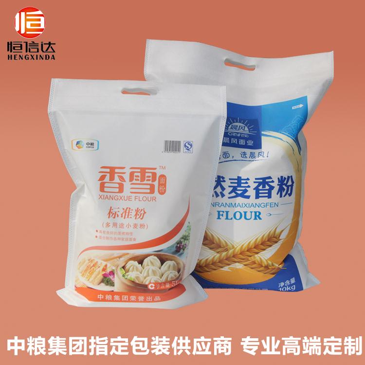 单面覆膜彩印无纺布面粉包装袋5kg定制。