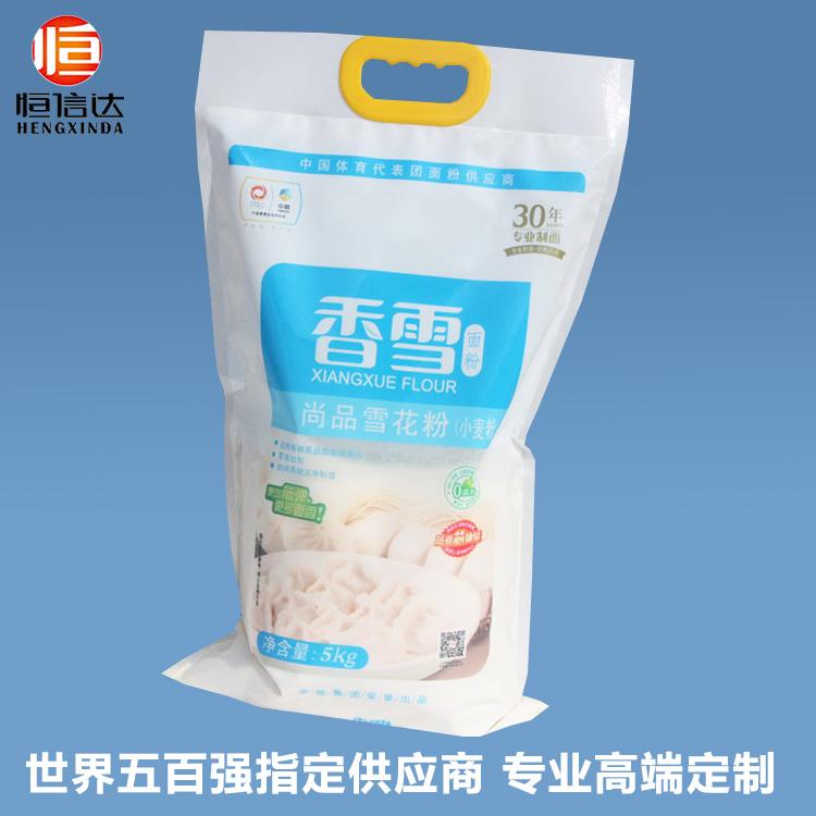 免费设计定做 可自封可抽真空大米 2.5公斤 5公斤面粉食品包装袋