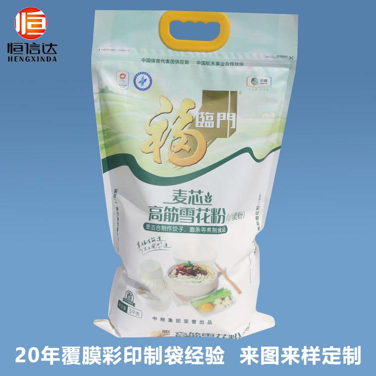 免费设计 哑光亮光膜面粉大米塑料手提包装袋定制 2.5kg 5kg 10kg